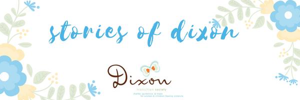 stories-of-dixon